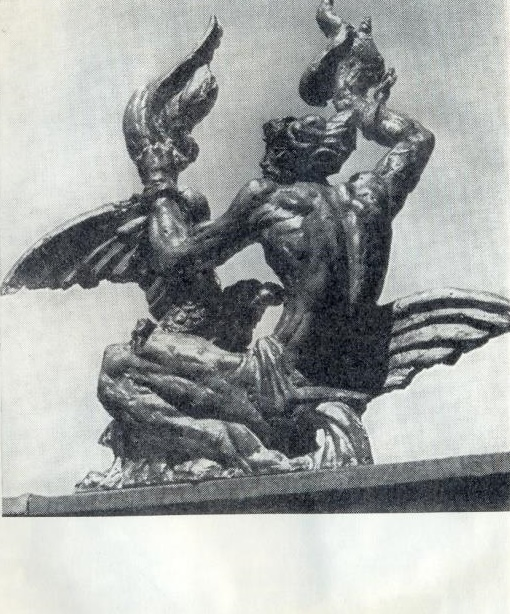 Prometheus. Sketch. 1978