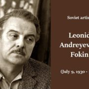 Soviet artist Leonid Andreyevich Fokin (July 9, 1930 - 1985)
