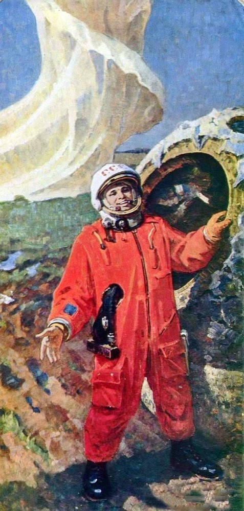 The center of the triptych. Yuri Gagarin in his homeland. 1982 (triptych Yuri Alekseevich Gagarin)