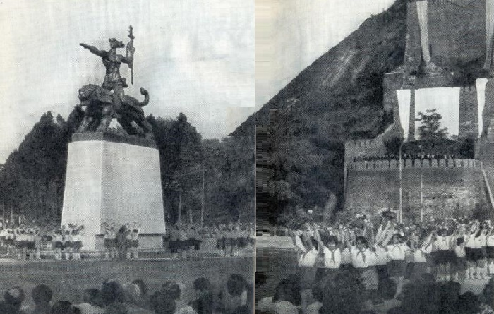 Victory monument. Gori