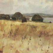 Yandem lake. 1955