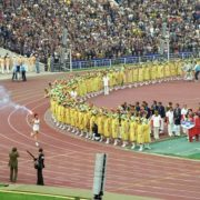 photo of 19 July 1980 Moscow. XXII Olympic Games