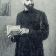 Alisher Navoi. 1959