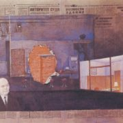 Right side of the decoration to the play 'Article' by R. Solntsev. 1986. Design sketch. Canvas, PVA