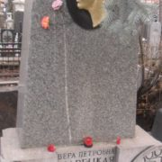 Tomb of Maretskaya at Novodevichy cemetery, Moscow