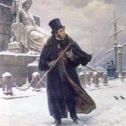 A.S. Pushkin in St. Petersburg