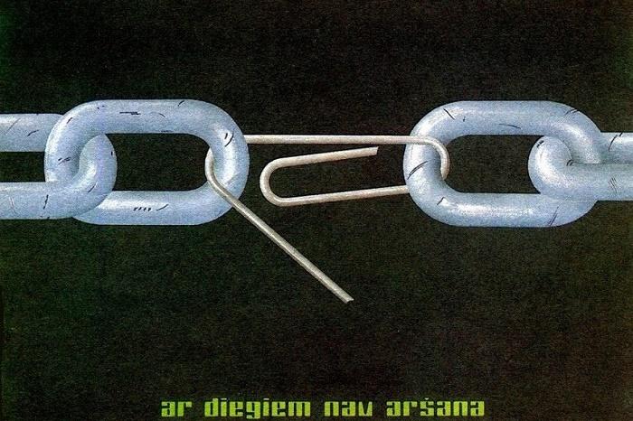 Not a single weak link in the work. Poster artist Gunar Jekabovich Kirke. 1986