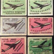 Irkutsk airlines