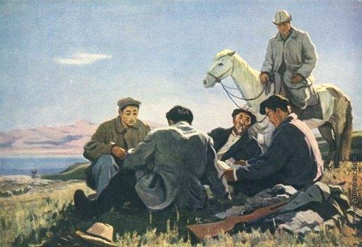 Soviet Kyrgyz painter Gapar Aytiev