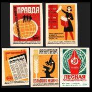 Soviet newspapers, 1977, Kaunas, Vilnius