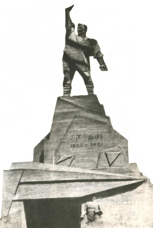 A. Kavaleridze. Monument to Artem in Bahmut. Reinforced concrete. 1924