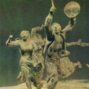 A.I. Monaselidze. Chiakokonoba - folk festive dance. 1979 2