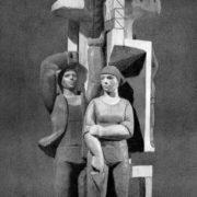 A.M. Alalov (born 1950). Construction crew. 1978 (wood)