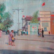 Anatoly Bogomolov (1931- 2001). Sunny day. Canvas, oil. 1959