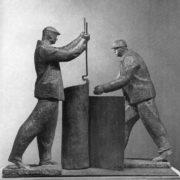 Copper sculpture 'Metallurgists'. 1974. Sculptor Yu. D. Grishko