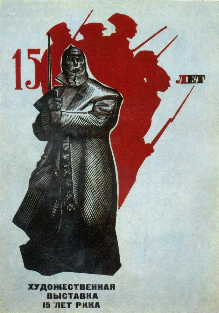 Cover of art exhibition catalog '15 years of the Red Army'. Color wood engraving. 1933. A.D. Goncharov
