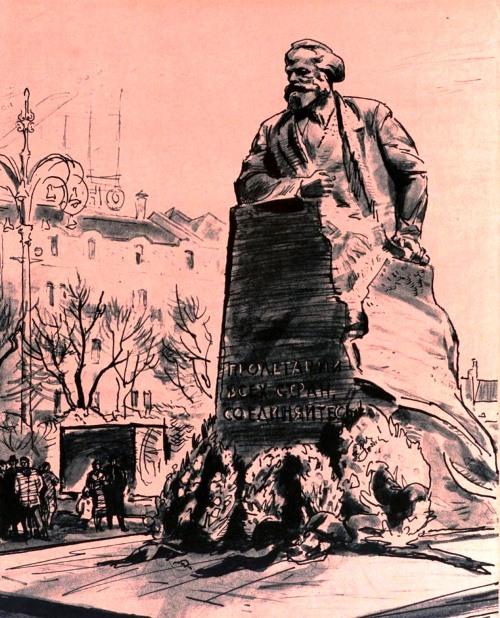 Drawing by V. Vysotsky