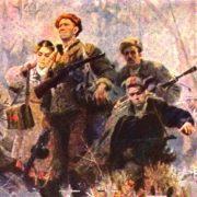 E. Levin. Partisan detachment of Kovpak