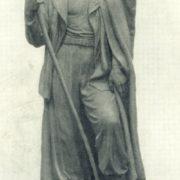 F. Abdurakhmanov. Shepherd. 1950. Bronze