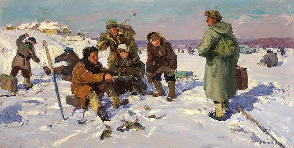 Gennady Matveyev (1920 - 1990) Fishing on the lake Istra 1958