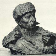Hero of the Soviet Union A. Danukalov. Sculptor SI Selikhanov
