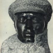 Hero of the Soviet Union Nikolai Kedyshko. Sculptor SM Vakar