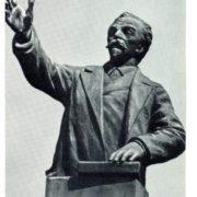 I. Ya. Ginzburg. Monument to G.V. Plekhanov in Leningrad. Bronze, granite. 1921-1925. Fragment