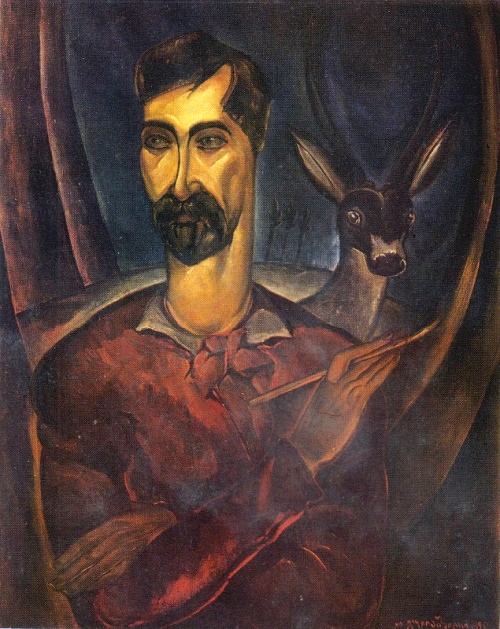 Lado Gudiashvili (1896-1980). Niko Pirosmani, 1928
