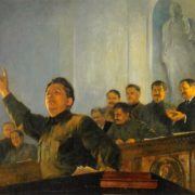 Pyotr Belousov (1912-1989). Kirov speaking at the tribune of XVII congress of the CPSU. 1930s
