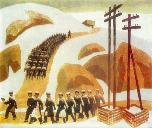 S. P. Pavlinov (b. 1950) Sailors of Severomorsk. 1976. Paper, colored linocut