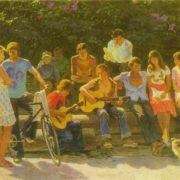 S.N. Sergeyev. My friends. 1979
