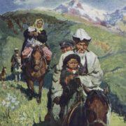 The shepherd's family, 1962