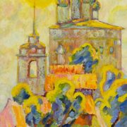 Trinity Cathedral of the Pskov Kremlin. 1960's. Canvas, oil