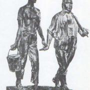 V. Bazhinov. Master and apprentice. Copper. 1980