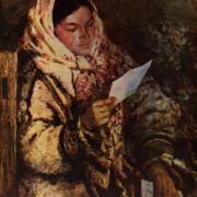 V. Igoshev. Girl with a letter. Exhibition 'Soviet Russia'