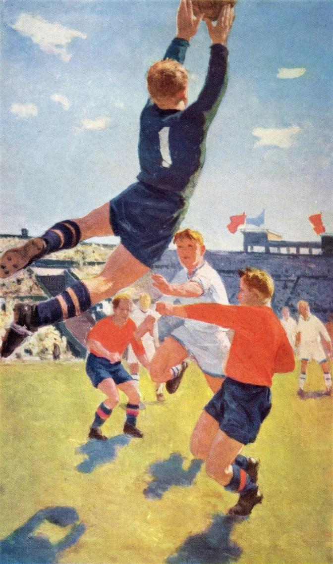 V. Pribylovsky. Goalkeeper