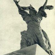 V.B Topuridze. Call for peace. Decorative sculpture on the pediment of the theater in Chiaturi. 1948. Bronze