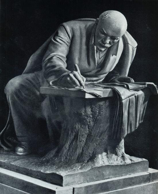 V.B. Pinchuk. Lenin in Razliv. Bronze. 1935