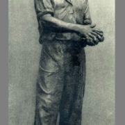 V.N. Sokolov. Labor victory. 1950. Bronze
