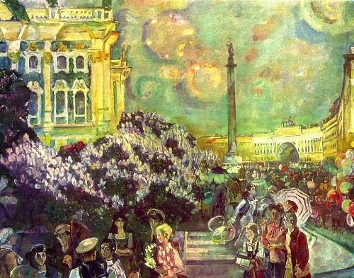 Yu Mezhirov. Festive evening. 1981. Oil on canvas