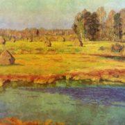 Yu Semeniuk (Yaroslavl). Native motif. 1980. Oil on cardboard