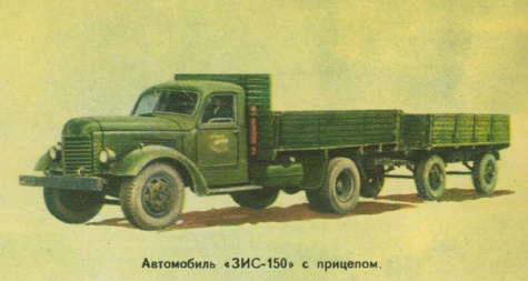 ZIS-150 with trailer