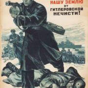 Cleanse our land of Hitler's evil spirits. 1940's (poster)