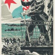 Forward to the West. Let's free our land from the fascist invaders. 1943 (poster)