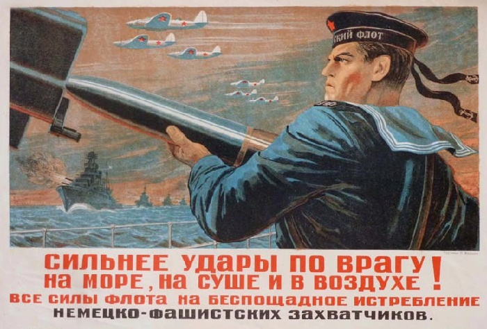 Stronger strikes against the enemy - in the sea, in the air and on land. 1943 (poster)
