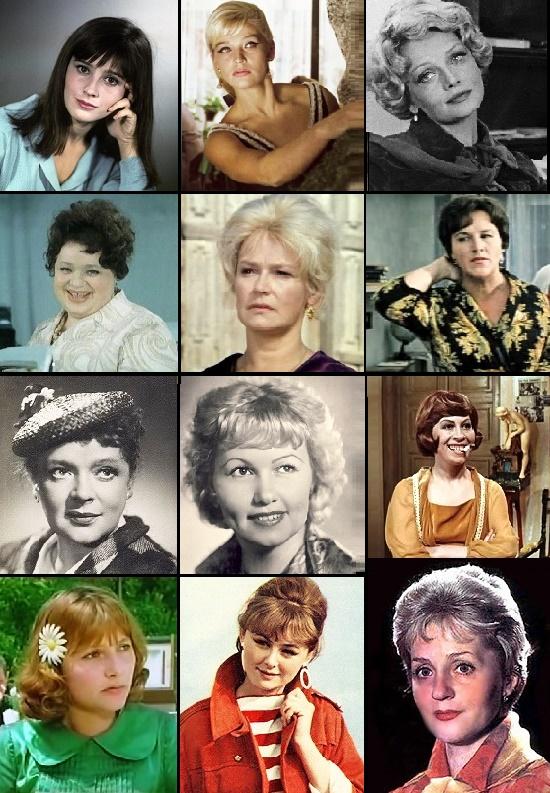 Favorite women of Soviet director Leonid Gaidai