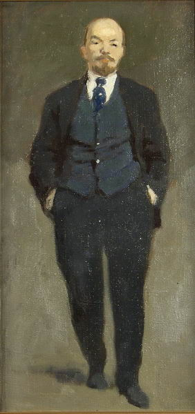 Lenin's portrait. 1967