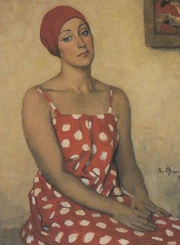 Pskov woman. 1981
