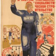 The wide deployment of a network of nurseries, kindergartens, canteens and laundries will ensure the participation of women in socialist construction, 1931