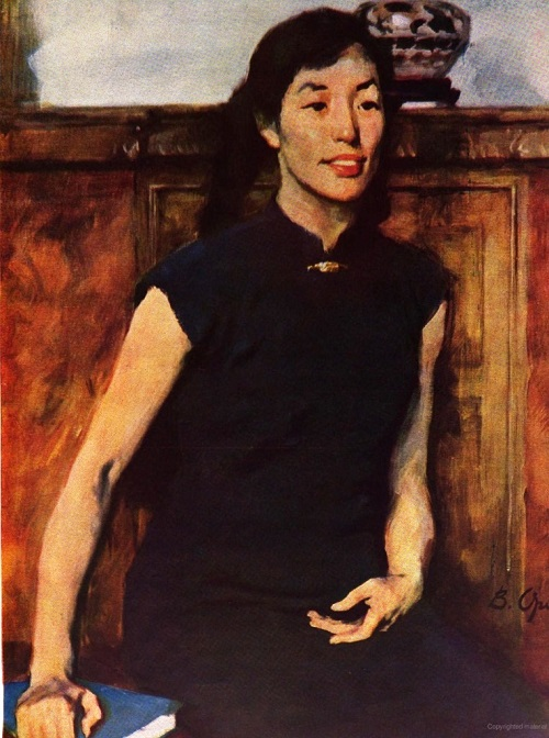 V. Oreshnikov. Portrait of a Chinese student Li Yu-Lam. Exhibition of Soviet Russia